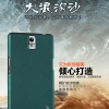 เคส OPPO R3 -Aixuan Sand hard Case [Pre-Order]