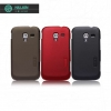 Samsung Ace 2 i8160 - NillKin Hard Case [Pre-Order]