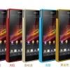 Sony Xperia Z - Bumper Case [Pre-order]