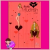 สืบรักกับดักรัก ชุด แก๊งสี่สาว แก่นฝัน บลูเบลล์ Bluebell
