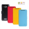 HTC Butterfly - NillKin Leather Case [Pre-order]