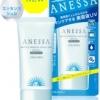 Anessa Perfect Essence Sunscreen A+N SPF 50+ PA++++ 60 มล
