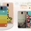 Samsung Note 3 -GView hard case [Pre-Order]