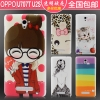 Oppo Find Way S - Cartoon Hard Case [Pre-Order]