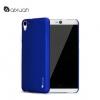 HTC Desire 826 - Aixuan Premier Hard Case [Pre-Order]