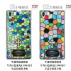 Sony Xperia Z2 - Gothic Art Hard Case [Pre-Order]