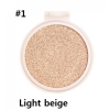 Etude House Real Powder Cushion SPF50+/PA+++ REFILL # W13