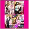 Cafe' Mania P.1-P.4 ที่รักครับผมเอาหัวใจมาเสริร์ฟ หนุ่มฮอตตัวร้าย ป่วนหัวใจยัยจอมยุ่ง ร้านลับคลับร้าย คุณชายมาดนิ่ง ปฏิบัติการรักร้าย ขโมยหัวใจยัยจอมหยิ่ง mu_mu_jung แสนดี