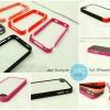 iPhone4/4s Bumper (IP4-BP01)