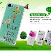 เคส Vivo Y27 - Cartoon Hard Case [Pre-Order]