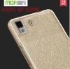 เคส Oppo R7 Lite - Mofi เคสขอบโลหะ ฝาหลัง Silk [Pre-Order]