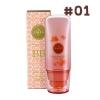 BISOUS BISOUS BB Brightening Cream Collagen + Vitamin C SPF 25 PA++ 30ml.#1 สำหรับผิวขาว