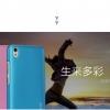 เคส Huawei Ascend G620s (Alek 4G)- เคสแข็ง AiXuan Candy hard Case [Pre-Order]