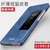 เคสมือถือ Huawei Ascend P9 Plus - Mofi เคสหนังฝาพับเกรดพรีเมี่ยม [Pre-Order]