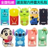 Oppo Find7, 7a- Cartoon Silicone Case [Pre-Order]
