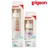 [แพคเดี่ยว][4oz และ 8oz] Pigeon ขวดนม RPP พร้อมจุกเสมือนนมมารดา รุ่นมินิ