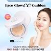 Secret Kiss Face Glow CC Cushion SPF 50 PA+++