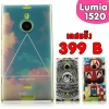 Nokia Lumia 1520- Cartoon Hard Case [Pre-Order]