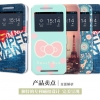 เคส HTC M9+ Plus - Cartoon Diary Case [Pre-Order]