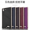 เคส Oppo R7 Lite - Leather Cover + Metal Frame Case [Pre-Order]