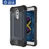 Case Huawei GR5 2017- Macvor เคสไฮบริดขอบลายเคฟล่า [Pre-Order]