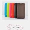 LG Optimus G - Mercury Flip Case Case [Pre-Order]