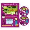 หนังสือสร้างครอบครัว 2 ภาษา สอนพ่อแม่พูดภาษาอังกฤษกับลูก + DVD