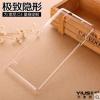เคส Sony Xperia C4, C4 Dual - Yius Crystal Hard Case[Pre-Order]