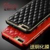 เคส Huawei Honor 6Plus - Metalic Case เคสขอบโลหะ ฝาหลังเย็บด้วยหนังสุดคูล [Pre-Order]