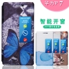 Huawei Ascend P7 - เคสฝาพับ Smart Cover Case [Pre-Order]