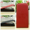 HTC Desire S G12 -  Leather case พร้อมส่ง