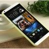 HTC Desire 816 - Aixuan Hard case [Pre-Order]