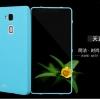 Huawei Ascend Mate7 - Keidi Silicone เคสฝาพับจอใส สไลด์รับไม่ต้องเปิดฝา Case [Pre-Order]