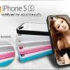 iPhone 5S - Silicone (IP5S-SL01)