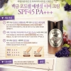 (Pre Order) Skinfood Platinum Grape Cell Essential BB Cream SPF 45 PA++ 45g #1