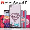 Huawei Ascend P7 - เคสแข็ง ลายการ์ตูน Case [Pre-Order]