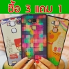 เคสHuawei Ascend Mate7 - Cartoon Silicone Case [Pre-Order]