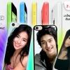 iPhone 5C - PVC (IP5C-PVC)