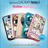Case screen for Samsung Note2