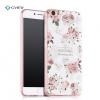 Case Vivo V5 - เคสนิ่มGView พิมพ์นูน3D เกรดพรีเมี่ยม [Pre-Order]