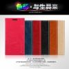 Sony Xperia ZL - Aimak Leather Case[Pre-order]
