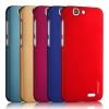 Huawei Ascend G7 Aixuan Premium Hard Case [Pre-Order]
