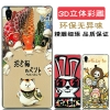 Sony Xperia Z3 - Cartoon 3D hard Case [Pre-Order]