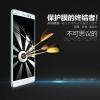 Vivo Xplay 3S -Glass Film ฟืล์มกระจกนิรภัย[Pre-Order]