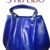 กระเป๋า ชิเซโด้ SHISEIDO handbag