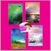 ชุด ล่ารักสุดสายรุ้ง ล่ารักสุดสายรุ้ง อ่าวเสน่หา ไร่เสน่หา สายใยแห่งรัก Midnight Rainbow: Diamond Bay : Heartbreaker:White Lies ลินดา โฮเวิร์ด (Linda Howard) จิตอุษา แก้วกานต์