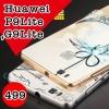 เคสมือถือ Huawei Ascend P9Lite, G9Lite - เคสโลหะ ฝาหลังพิมพ์ลาย[Pre-Order]