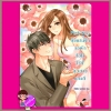 Pink Kiss ยัยแสนรักขอพักหัวใจไว้ที่คุณชายแสนดี Hideko_Sunshine แจ่มใส JLS