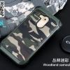 เคสมือถือ Huawei Mate8 - เคสTPU ลายทหาร [Pre-Order]