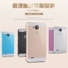 เคส Huawei Honor 3X G750 -Metalic Hard Case#2 [Pre-Order]